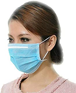 Onicron Surgical Face Mask, Medium Size (Blue) - Pack of 100