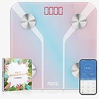 体重計 体組成計 体脂肪計 Bluetooth デジタル スマホ連動 小型 スマートスケール
