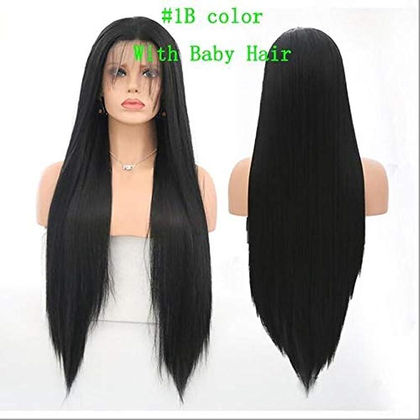 提供する開発する風BeTTi カリスマ性耐熱毛髪絹のような合成レースフロントかつらセクシーな女性フルかつらナチュラルカラー耐熱安いパーティーのためのかつら日常的なドレス高密度 (Color : 1B with Baby Hair, Stretched Length : 24inches)