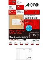 (まとめ買い) エーワン ラベルシール プリンタ兼用 21面 10枚 31509 【×5】 + 画材屋ドットコム ポストカードA