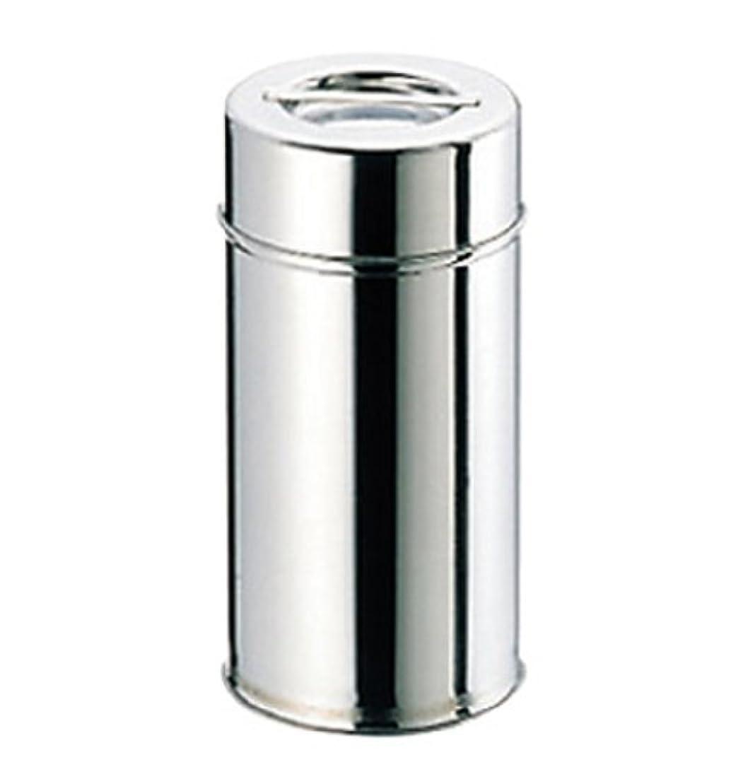 嫌がらせアレルギー性回答EBM 18-8 茶缶(コーヒー?紅茶缶)14cm