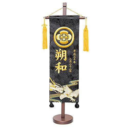 人形の伏見屋『昇龍と白鷹金刺繍家紋入名旗(特中)(TIN5-806)』