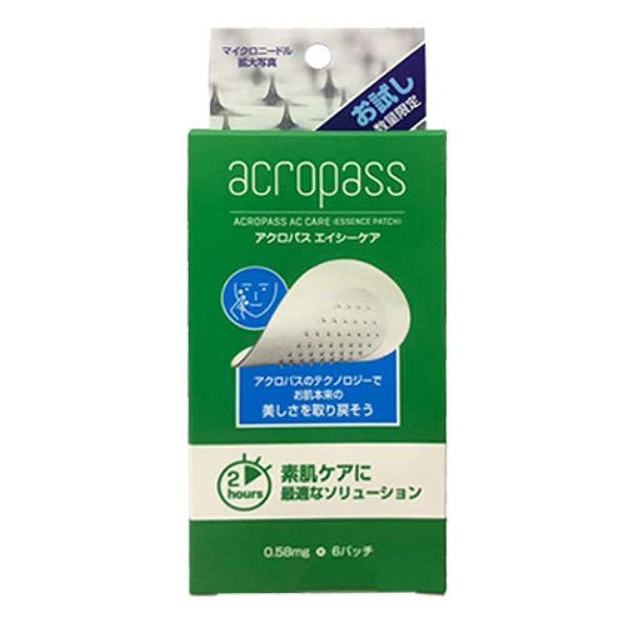 バドミントンスケジュール監督するAcropass (アクロパス) アクロパス エイシーケア お試しサイズ フェイスマスク 無香料 6パッチ入り