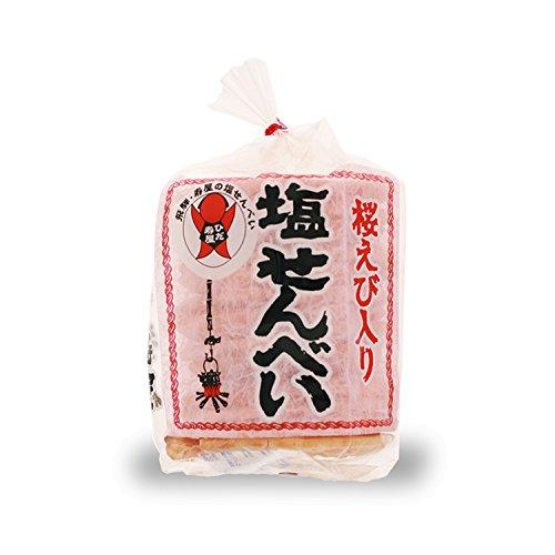 飛騨銘菓 寿屋 せんべい(12枚入)(桜えび入り塩せんべい)//