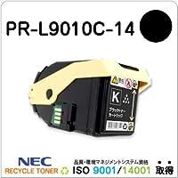 NEC Color MultiWriter 9010C用 リサイクルトナー ブラック PR-L9010C-14 リサイクル品