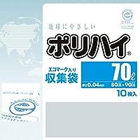 【ケース販売】 ポリハイエコマークロゴ入りごみ袋 70L 0.04 透明 (LE-70N) 10枚入×30冊