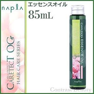 【X5個セット】 ナプラ ケアテクトOG エッセンスオイル 85ml