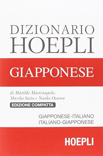 Dizionario Hoepli giapponese. Giapponese-italiano, italiano-giapponese