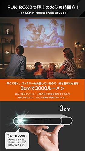 小型プロジェクター【FunLogy】FUNBOX2(3000ルーメン)wifi接続日本発ブランド日本語説明書安心サポート自動台形補正【1年保証】1280PフルHDHDMI/USB/SD/AV/VGA対応プロジェクター