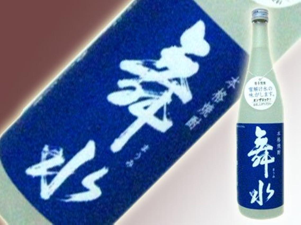 整然とした振る概念酒粕焼酎 舞水 (まうみ) 1800ml 【福岡県 花の露】