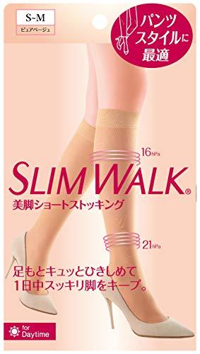 ピップ スリムウォーク (SLIM WALK) 美脚ショートストッキング SMサイズ ピュアベージュ 着圧 ストッキング
