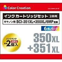 ラークリエーション CANON BCI-351XL+350XL/6MP互換6色パック 交換用インクタンク付 CCC-350351LW-6P
