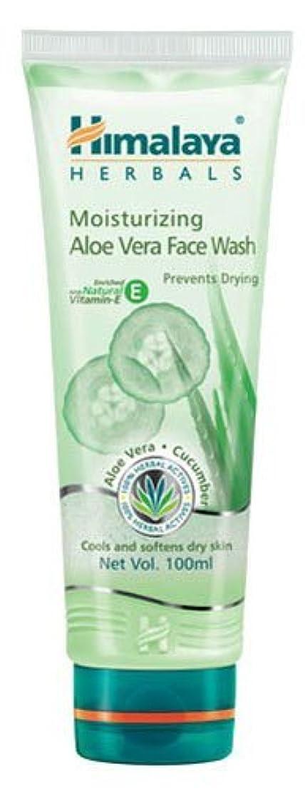 補正悪化させる意図するHimalaya Moisturizing Aloe Vera Face Wash - 50ml
