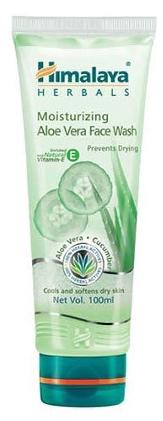 シソーラス騒々しい紳士気取りの、きざなHimalaya Moisturizing Aloe Vera Face Wash - 50ml