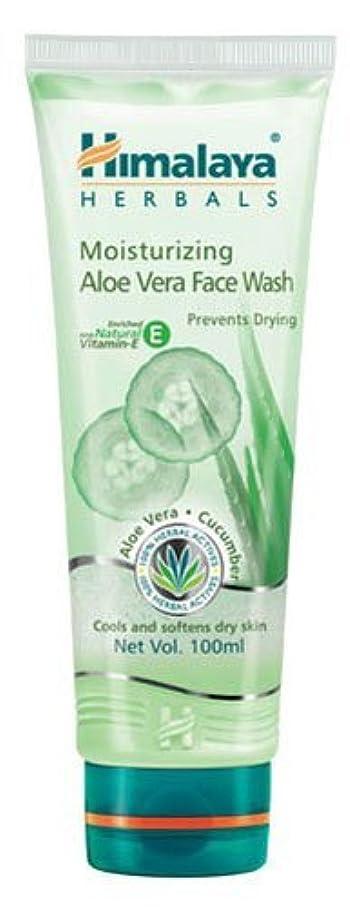 サバント戦う羊の服を着た狼Himalaya Moisturizing Aloe Vera Face Wash - 50ml