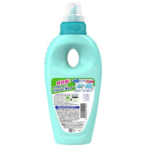 レノア本格消臭柔軟剤フレッシュグリーン本体(550mL)