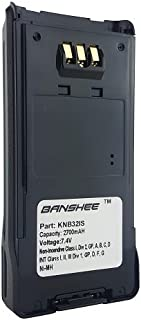 Tank 7.4V@2.7AH NIMH KNB41NC KNB32 Battery for Kenwood TK-2180 TK-3180 TK-5210 TK-5310