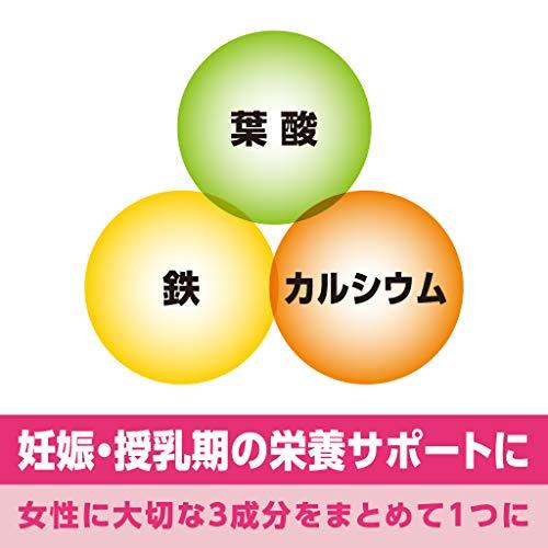 小林製薬の栄養補助食品葉酸鉄カルシウム約30日分90粒