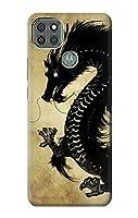 JP1482M9P ブラックドラゴン絵画 Black Dragon Painting Motorola Moto G9 Power ケース
