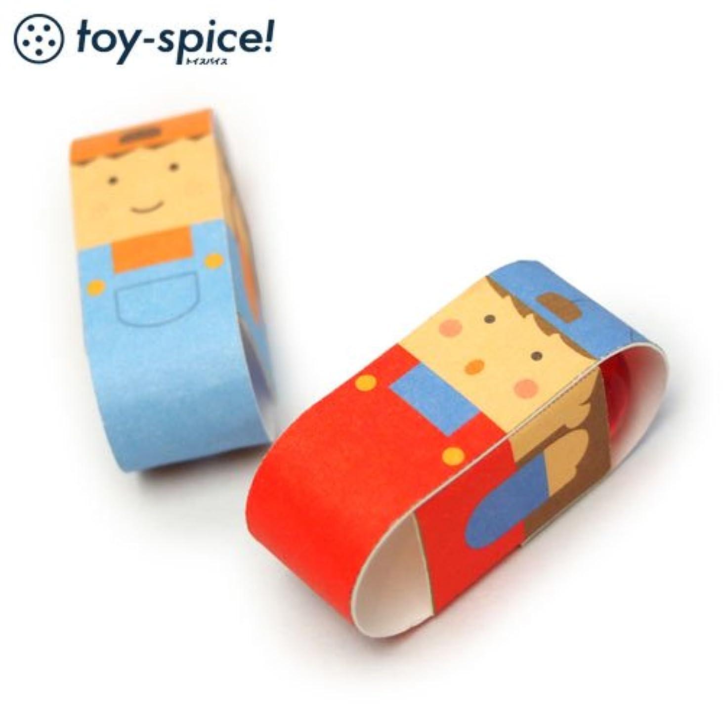 メディカル要求南極ポストカードTOYでんぐりきょうだい (016-1)素材付きタイプ紙のおもちゃ工作キットPostcard toy, Paper handmade kit