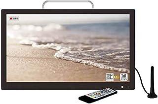 VERSOS 16インチ ポータブルテレビ 液晶テレビ 録画機能搭載 タイムシフト機能 AC・DC電源対応 バッテリー内蔵 ワンセグ フルセグ VS-AK160S