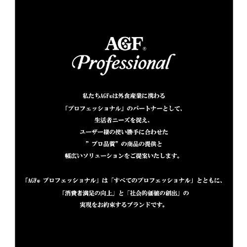 AGF プロフェッショナル プレミアム珈琲一杯用 50本入