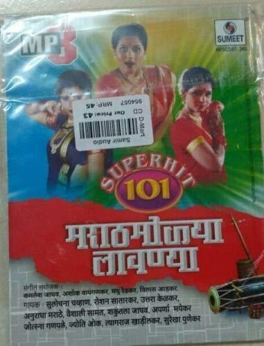 Best Buy! Marathmolya Lavnya/Folk Songs sumeet Music Marathi Audio CD from India