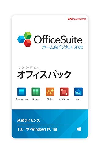 OfficeSuite Home & Business 2020 – フルライセンス – Microsoft® Office Word・Excel・PowerPoint®・Adobe PDFとの互換性を備え、Windows 10/8.1/8/7に対応 (1ユーザあたりPC1台)