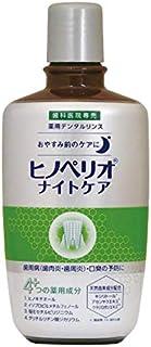 薬用デンタルリンス ヒノペリオ ナイトケア 300ml × 1本