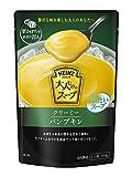 大人むけのスープ 冷たいクリーミーパンプキン 160g ×10袋
