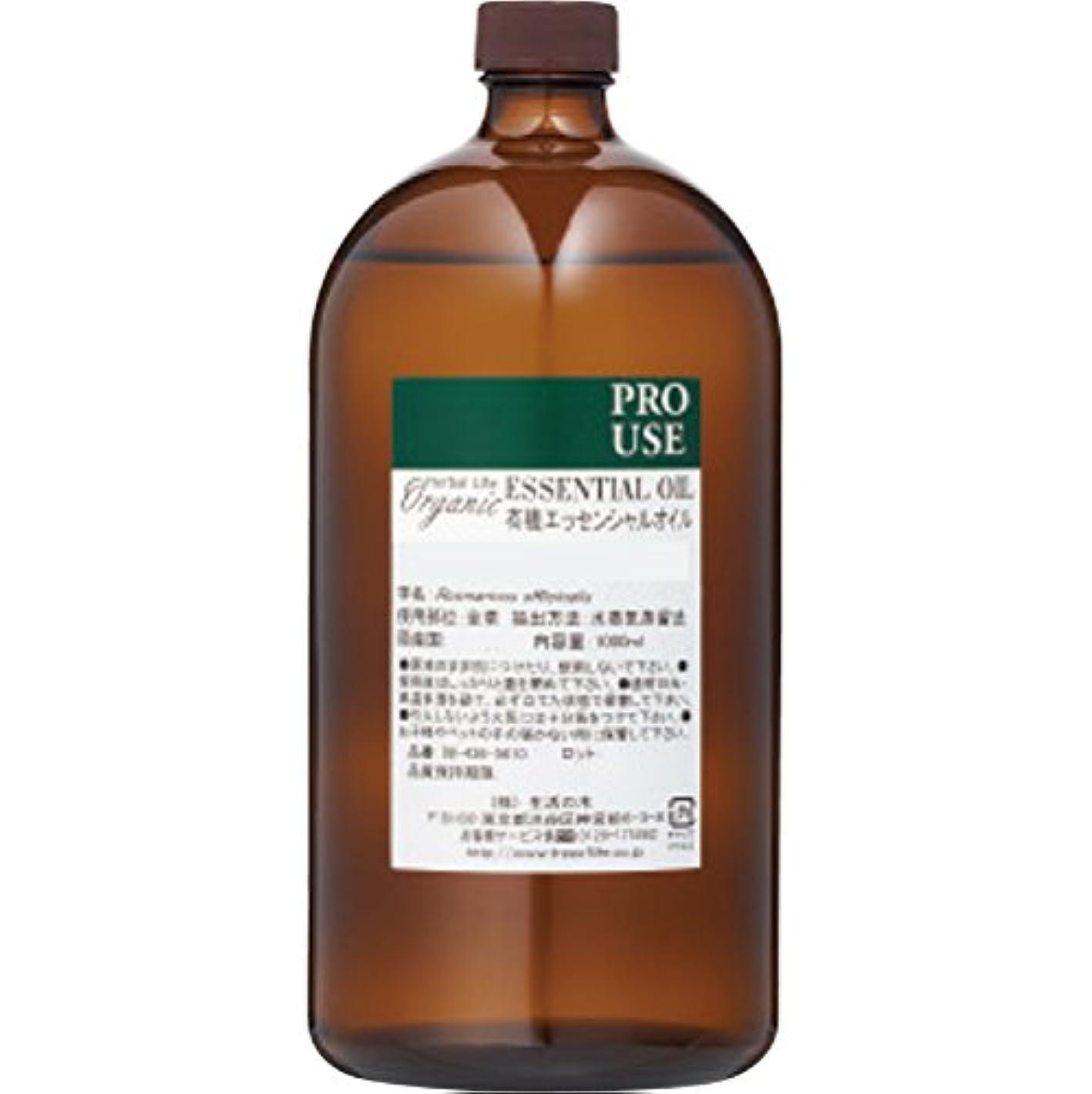 実質的商標貫入有機精油1000ml ペパーミント