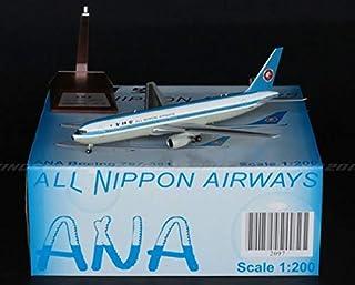 ANA All Nippon Airways B767-300 Reg:JA602A Mohican JC Wings 1:200 Diecast XX2097 G169