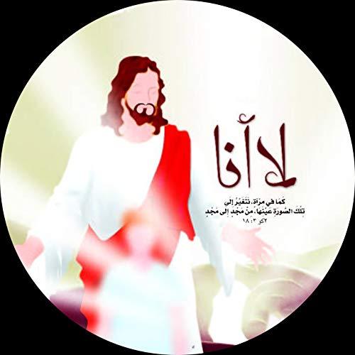 Fagro Al Qeyama (Live)