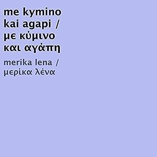 me kymino kai agapi / με κύμινο και αγάπη [With Love and Cumin / Caraway and Love] Titelbild
