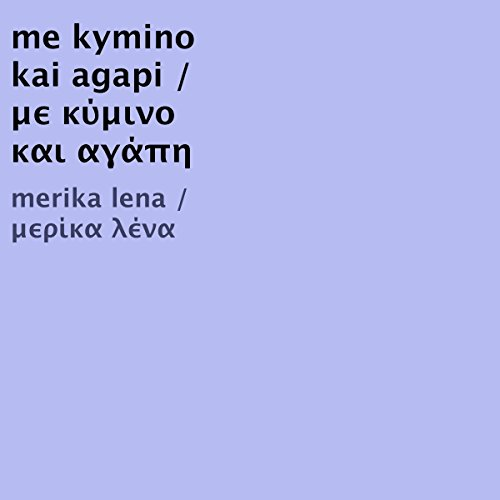 me kymino kai agapi / με κύμινο και αγάπη [With Love and Cumin / Caraway and Love] audiobook cover art
