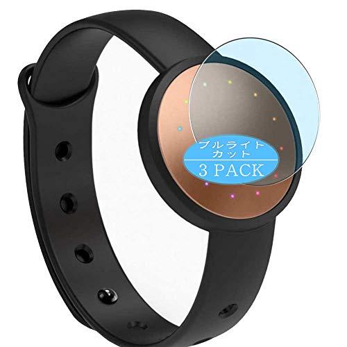 Vaxson 3 Stück Anti Blaulicht Schutzfolie, kompatibel mit Misfit Shine 2 smartwatch Smart Watch, Displayschutzfolie Bildschirmschutz [nicht Panzerglas] Anti Blue Light