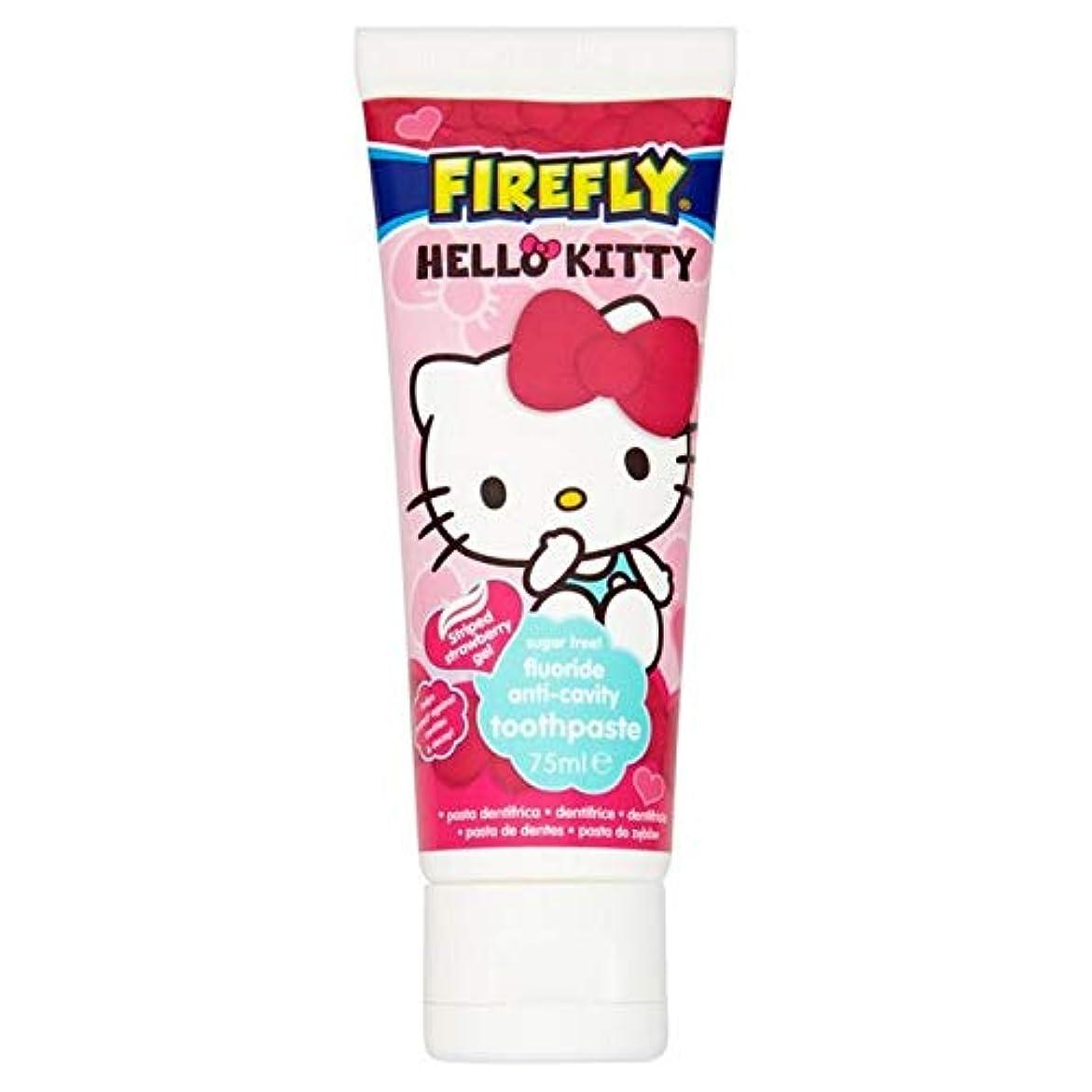 塩辛い不快シェルター[Firefly ] ハローキティ、砂糖無料のアンチ空洞歯磨き粉75ミリリットル - Hello Kitty Sugar Free Anti-Cavity Toothpaste 75ml [並行輸入品]