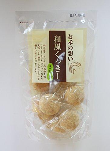 お米の想い 和風くっきー きな粉 12パッケージ