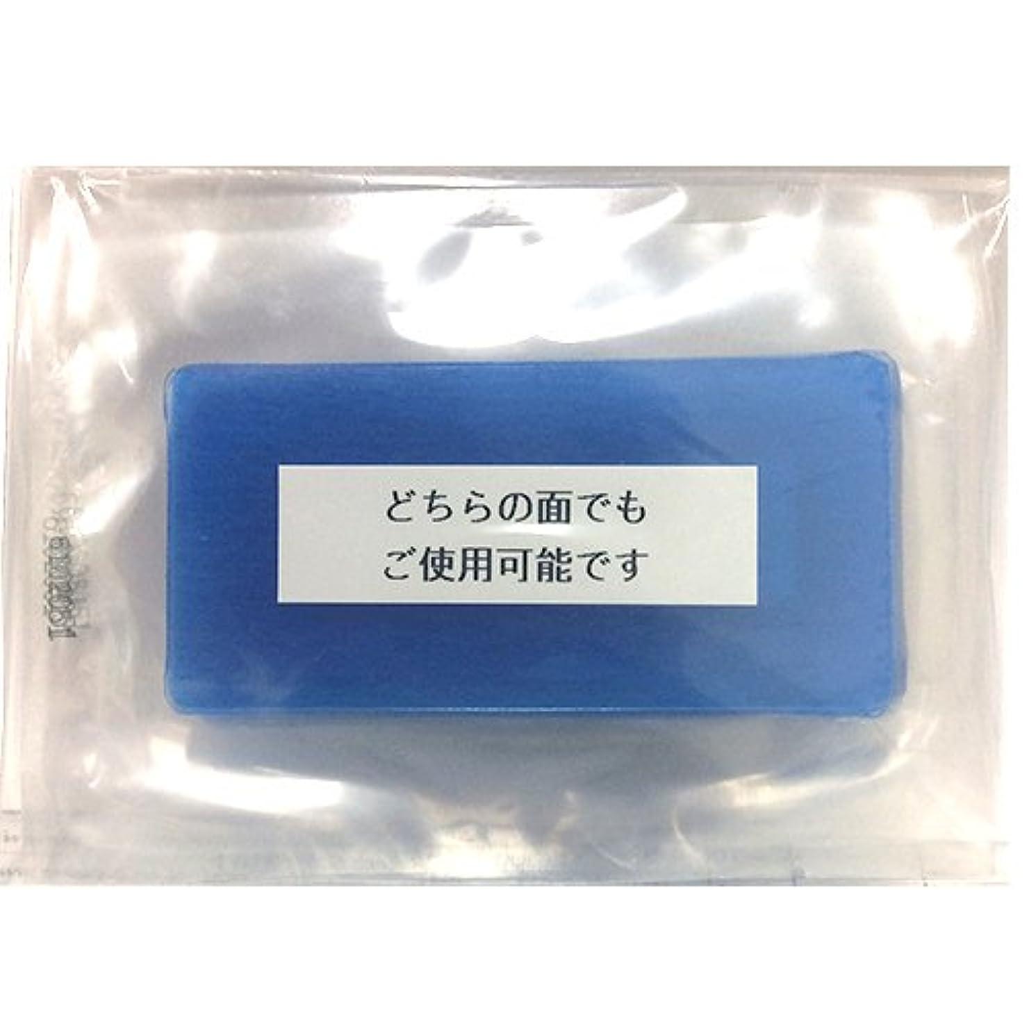 マウントバンクプラスチック静脈【ナールスリムコンプリート】(NARL Slim Complete)替え用粘着シート2パック(4枚)入り