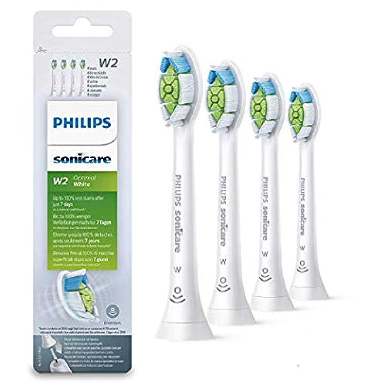 立派なふさわしい彼女の(正規品) フィリップス ソニッケアー 替ブラシ 電動歯ブラシの替えブラシ ダイヤモンドグリーン 4本組 HX6064
