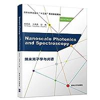 Nanoscale Photonics and Spectroscopy(纳米光子学与光谱)