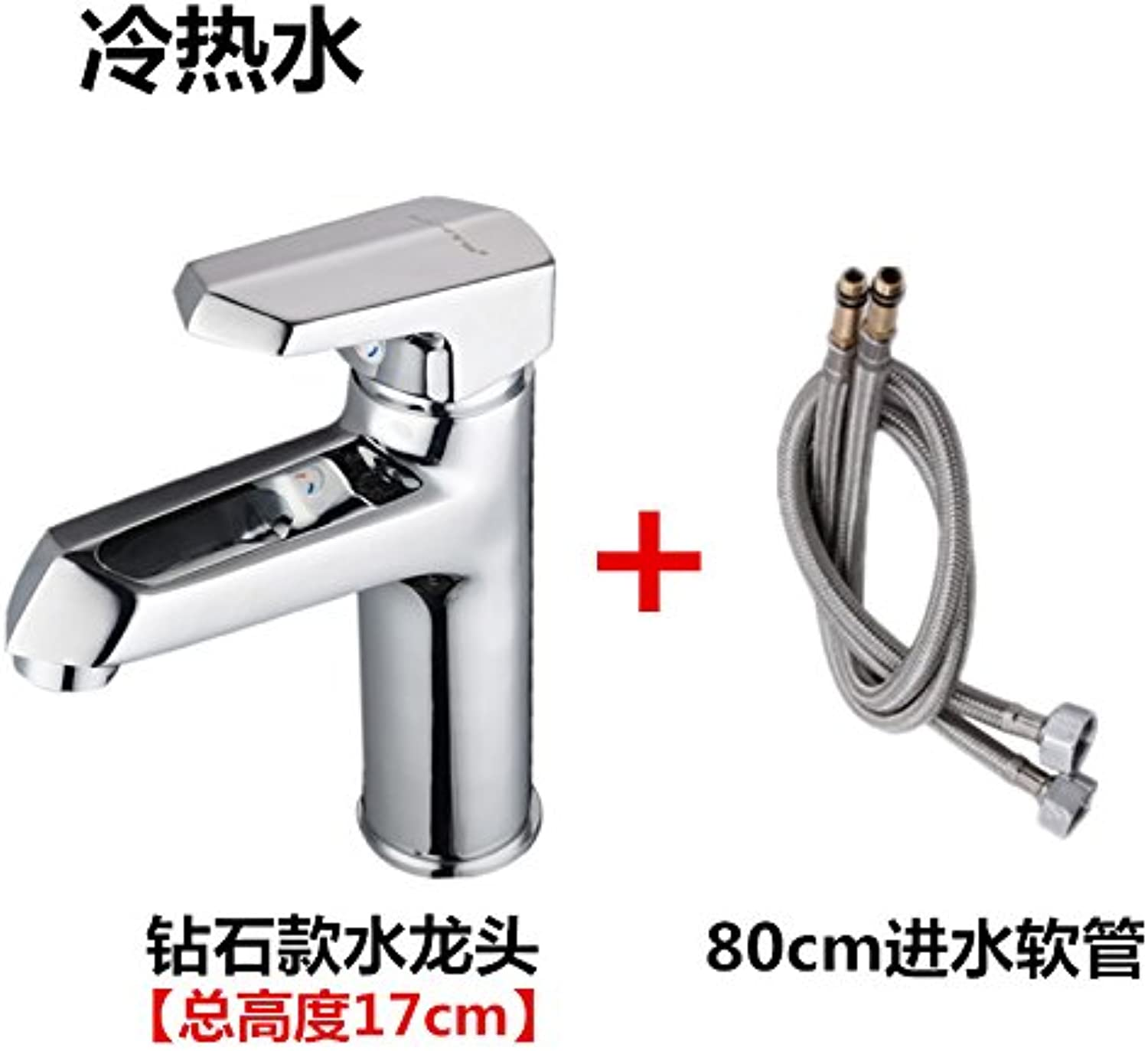 STAZSX European?hot and cold?faucets?kitchen?and?bathroom?bathroom?toilet?above counter?basin?basin?lavatory?sink?faucet?indoor?faucets,?A8