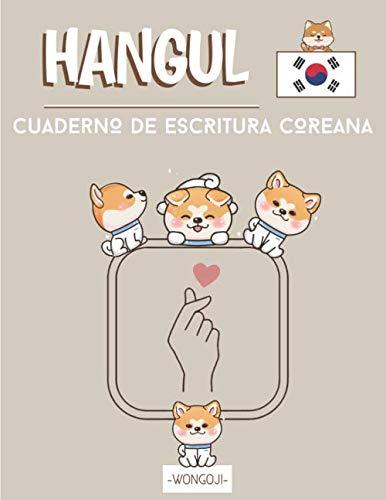 Hangul - Cuaderno de escritura Coreana: Cuaderno con papel en blanco quadriculado (Wongoji) para practicar la Caligrafía y aprender a escribir los ... del idioma coreano y amantes de Corea