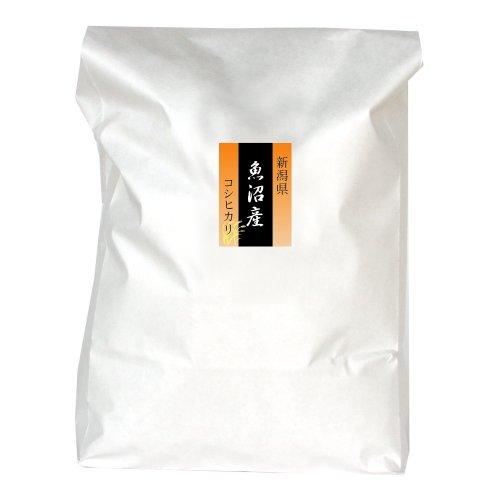 【あす着】 新潟県産 精米 魚沼産 コシヒカリ 5kg