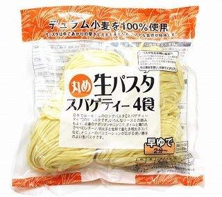 丸め 生パスタ スパゲティ 4食入×12袋(1ケース)【入り数3】