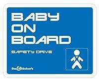 Seal&Sticker's クールデザインのBaby on Board ステッカー3serise sts-bon-3-st-ble (ブルー)