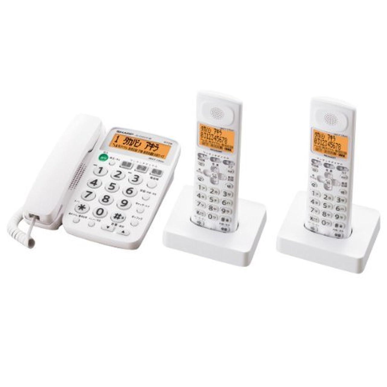 評価賢い群れシャープ デジタルコードレス電話機 子機2台付き 1.9GHz DECT準拠方式 JD-G30CW