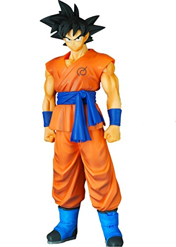 Banpresto Dragonball Z figure SON GOKU MASTER STARS PIECE THE SON GOKOU