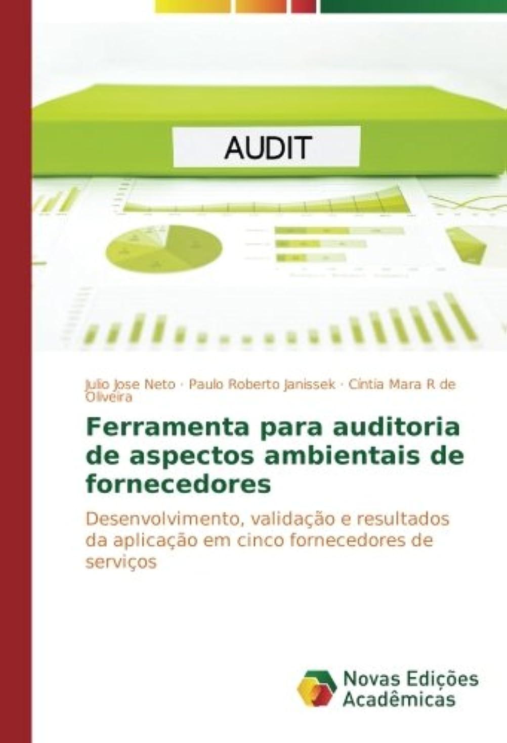 霊皮肉な食用Ferramenta Para Auditoria de Aspectos Ambientais de Fornecedores