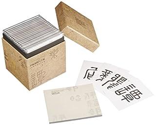 Ifukube Akira No Geijutsu 20th Premi by Akira Ifukube (B00XWH7R40) | Amazon price tracker / tracking, Amazon price history charts, Amazon price watches, Amazon price drop alerts